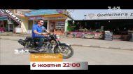 Дмитро Комаров здійснив мрію найменшої людини Непалу