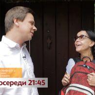 Рабыня Изаура и испытания Дмитрия Комарова – смотрите Мир наизнанку на 1+1