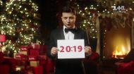 Праздник приближается - смотрите Новогодний Вечерний квартал 31 декабря в 20:19