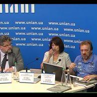 Презентація пропозицій для ЄС щодо нових економічних санкцій до РФ у зв'язку з її діяльністю в окупованому Криму