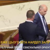 Нардеп Олег Барна вчора обматюкав журналіста за запитання про кнопкодавство