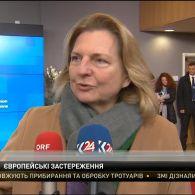 Російську агресію в Азовському морі обговорюють у НАТО