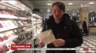 Постійний експерт Сніданку адвокат Лаврентій Царук поласував салом у Німеччині