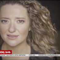 """Наталя Могилевська презентувала нове відео до своєї пісні """"Personal Jesus"""""""