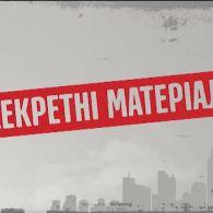 Яка насправді мета вбивства Захарченка - Секретні матеріали