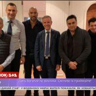 У Києві будуть знімати перший міжнародний серіал