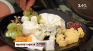 Як обрати якісний сир – дивіться Життя без обману на 1+1