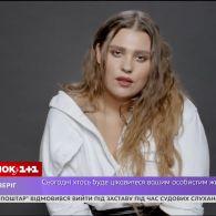 Кліп і пісня «Плакала» гурту KAZKA набрали понад 100 мільйонів переглядів на YouTube