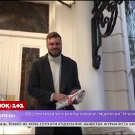 Єгор Гордєєв завітав до Лондона і дізнався ймовірні варіанти розвитку подій щодо Brexit