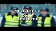 Социальная реклама. Пороблено в Украине. Киев Вечерний 2016. Випуск 11