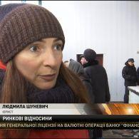 Невідомі в балаклавах розтрощили м'ясний павільйон на базарі в Коростишеві