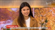 Мішель Андраде презентувала свою нову пісню у Сніданку з 1+1