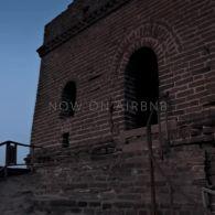 Готель на Великій китайській стіні