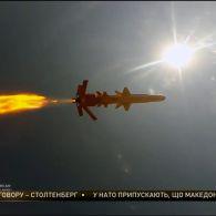 Нова українська протикорабельна ракета успішно пройшла випробування