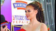 Марія Яремчук: я хочу бути, як Децл