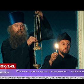 """Монатик, Винник и Потап - в сети появился первый трейлер комедии """"Безумная Свадьба"""""""