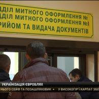Яка ситуація із розмитнення автомобілів у Чернівцях сьогодні - репортаж Спецкору
