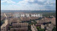 """Драматическая премьера """"Жить ради любви"""" - скоро на 1+1"""