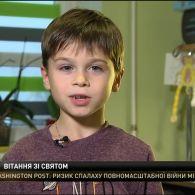Спецкор влаштував телеміст з нагоди дня Збройних Сил