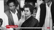 Історія першої жінки прем'єр-міністра Індії Індіри Ганді