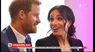 Принц Гарри и Меган Маркл не пришли на празднование дня рождения Кейт Миддлтон
