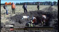 На Харківщині знайшли 46 зниклих безвісти в 1942 році солдат
