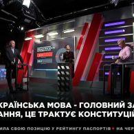 Лариса Ніцой зі скандалом покинула студію NEWSONE після суперечки з ведучою Діаною Панченко