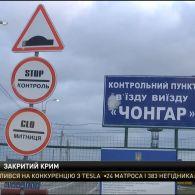 Відсьогодні з материкової частини України в Крим пускатимуть лише українців