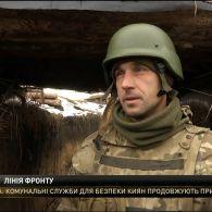 16 обстрілів за добу на Донбасі, один боєць загинув