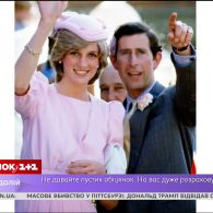 У світ вийде скандальна автобіографія принца Чарльза