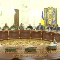 Агресія Росії в Азовському морі: усе, що відомо про напружену ситуацію