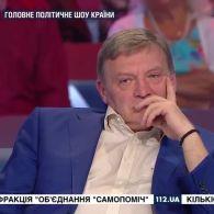 Перепалка Гримчака і Червоненка у прямому ефірі