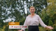 Субота – гостросімейна комедія на 1+1. Тизер 3