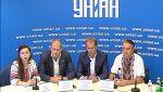 """""""Вільний доступ українців до берегів річок та водоймищ"""""""