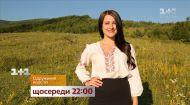 Амбіційна красуня і майбутній президент України – Одруження наосліп на 1+1