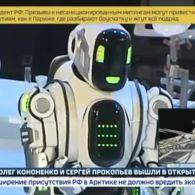 У Росії людину в костюмі видали за сучасного робота