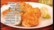 Курка з арахісовою пастою - рецепти Сенічкіна