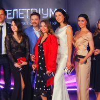 Телетрфиум раскрывает секреты звезд телевидения
