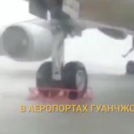 """У Китаї вирує супертайфун """"Мангхут"""""""