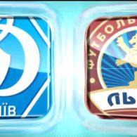Динамо – Львів – 0:1. Відео матчу