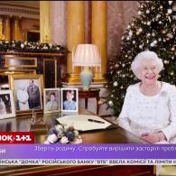 Єлизавета II запросила маму Меган Маркл відсвяткувати разом Різдво