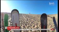 Мій путівник. Ізраїль  - піщаний сноубординг та ферма посеред пустелі