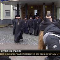 У Рівному СБУ допитала священиків московського патріархату