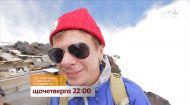 Дмитро Комаров познайомить з винахідником караоке та вилікує самогубцю – дивіться Світ навиворіт