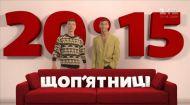 Ліга сміху. Молдавський гумор. Анонс 2 - дивись щоп'ятниці на 1+1
