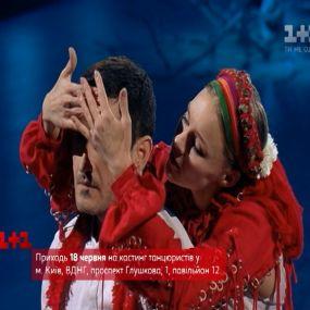 """Кастинг легендарного шоу """"Танці з зірками"""" – 18 червня на ВДНГ. Тізер 3"""