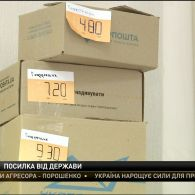 Неоподаткований ліміт на міжнародні посилки знову планують зменшити