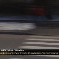 У Львові стареньке авто переобладнали у спорткар