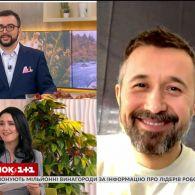 Сергію Бабкіну 40 років: як артист святкуватиме день народження