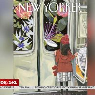 Як художниця-емігрантка підкорила світовий журнал The New Yorker